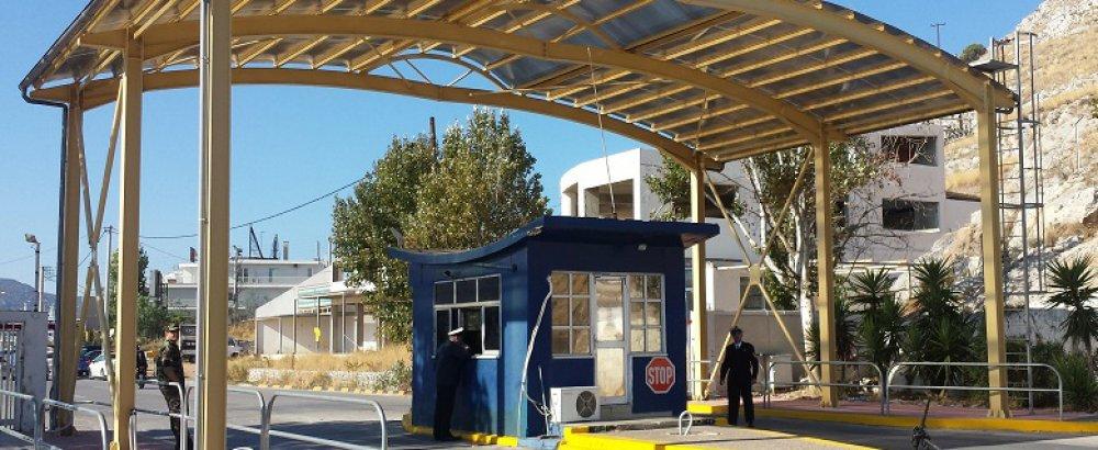Κατασκευή Νέου Μεταλλικού Στεγάστρου εισόδου στον Ναύσταθμο Σαλαμίνας