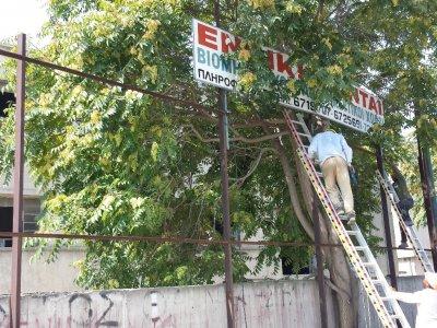 Εργασίες αποξήλωσης παράνομων διαφημιστικών πινακίδων Δήμου Μοσχάτου-Ταύρου