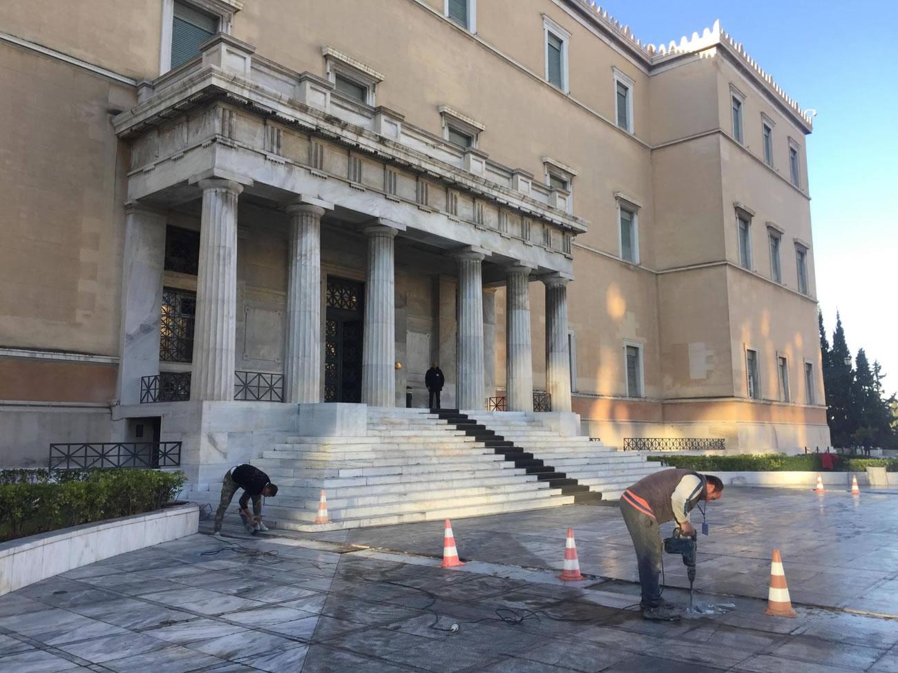 Επεμβάσεις στον περιβάλλοντα χώρο της Βουλής των Ελλήνων